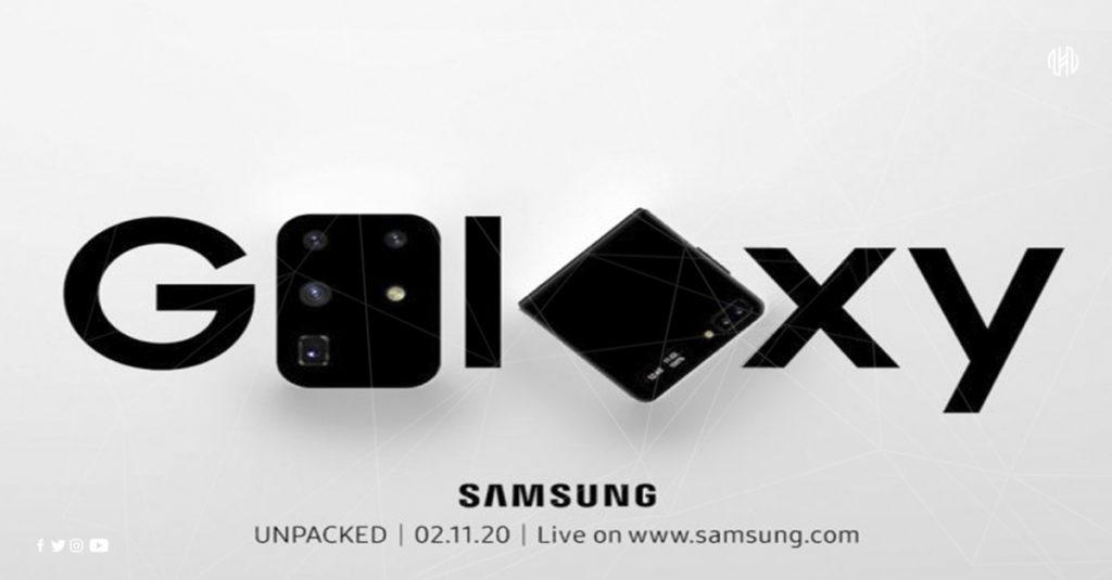 Galaxy, Unpacked2020, Lanzamiento, Envivo,
